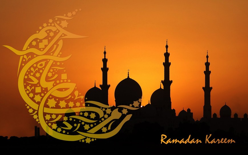 Ramadan 1441AH
