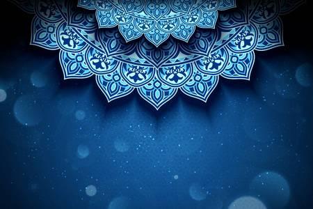 Ramadan 1442 Guidelines