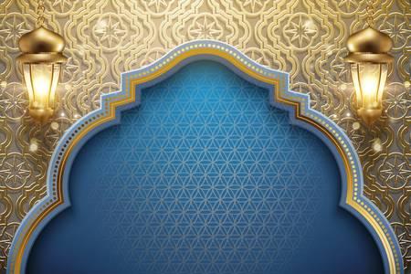 Ramadan 1442 AH