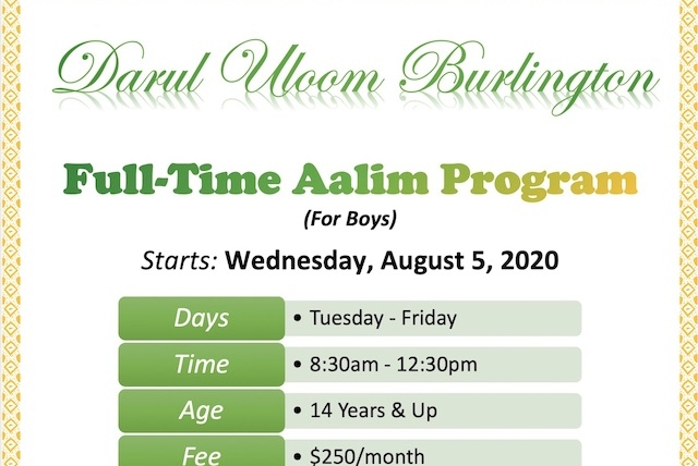 Darul Uloom Burlington