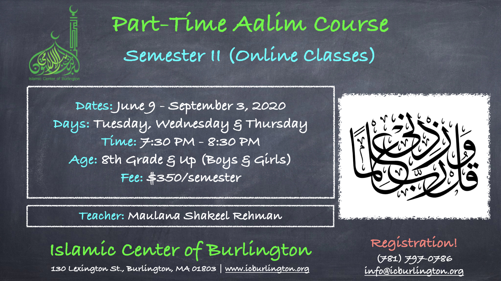 Part-Time Aalim Course