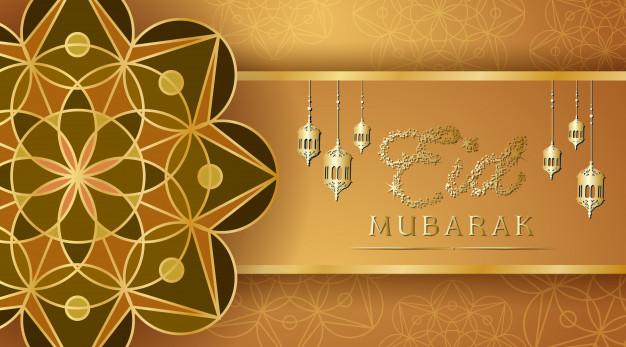 Eid Al-Adha 1441 AH